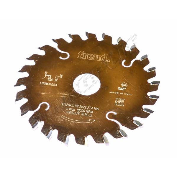 Пила дисковая LI25M 31EB3 120d22z24 FREUD
