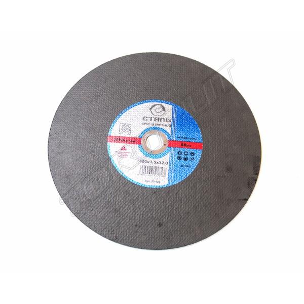 Круг отрезной по металу 400x3,5x32мм Сталь